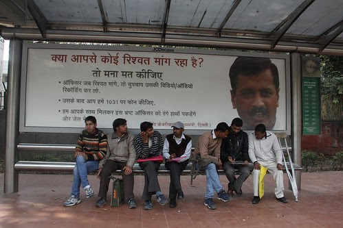 Delhi Under The Aam Admi Party Rule ,, Feb 2014 by firoze shakir photographerno1