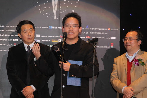 Giving my acceptance speech at the China Mobile Film Fest Award Ceremony