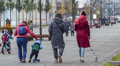 Правительство утвердило правила назначения выплат на детей до семи лет