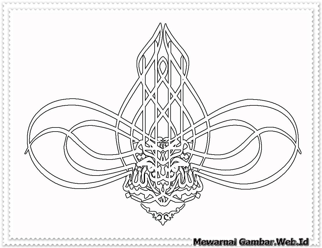 Gambar Mewarnai Kaligrafi Sketch Coloring Page