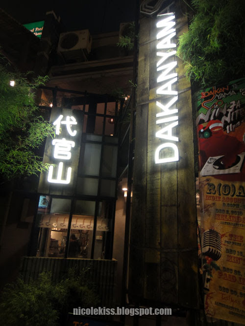daikanyama restaurant changkat
