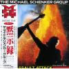 SCHENKER, MICHAEL, GROUP, THE - assault attack