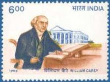 William Carey Stamp