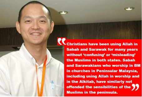 Ong Kian Ming's stand on Allah