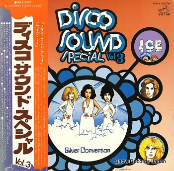 V/A disco sound special vol.3
