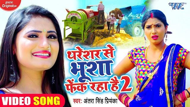 Bojha Tharesar Me Daal Dijiye Bhusha Ko Bahar Nikal Dijiye Lyrics