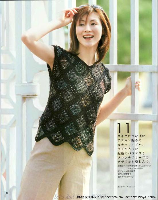 Let's knit series NV4066 2004 Vol.06 kr_16 (551x700, 169Kb)