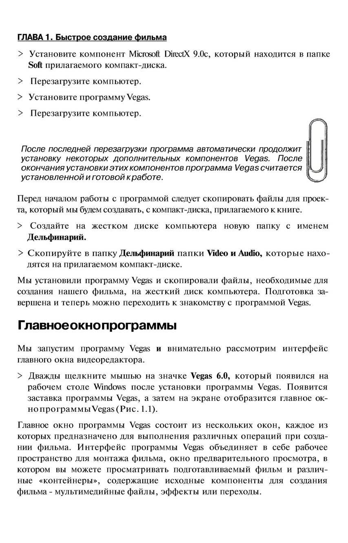 http://redaktori-uroki.3dn.ru/_ph/13/238125479.jpg