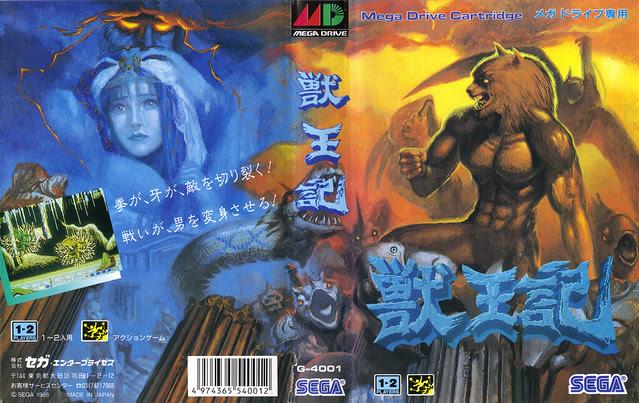 Sega Mega Drive - Altered-Beast