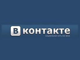 Одноклассники ru моя страница вход бесплатно