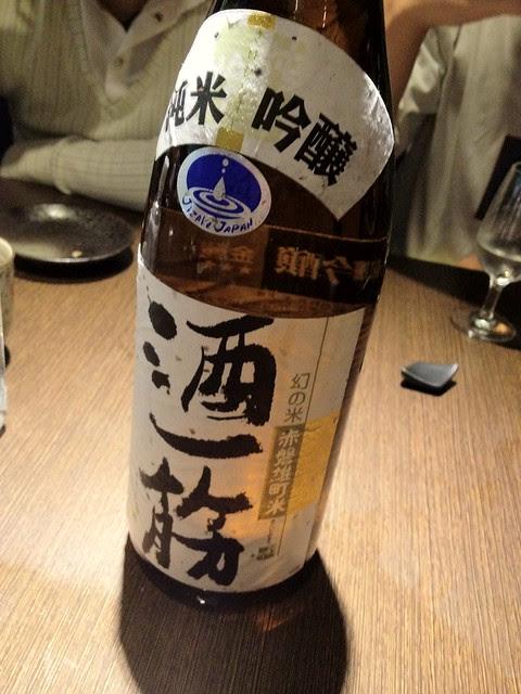 酒一筋純米吟釀
