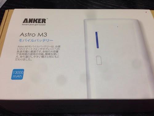 Anker Astro M3