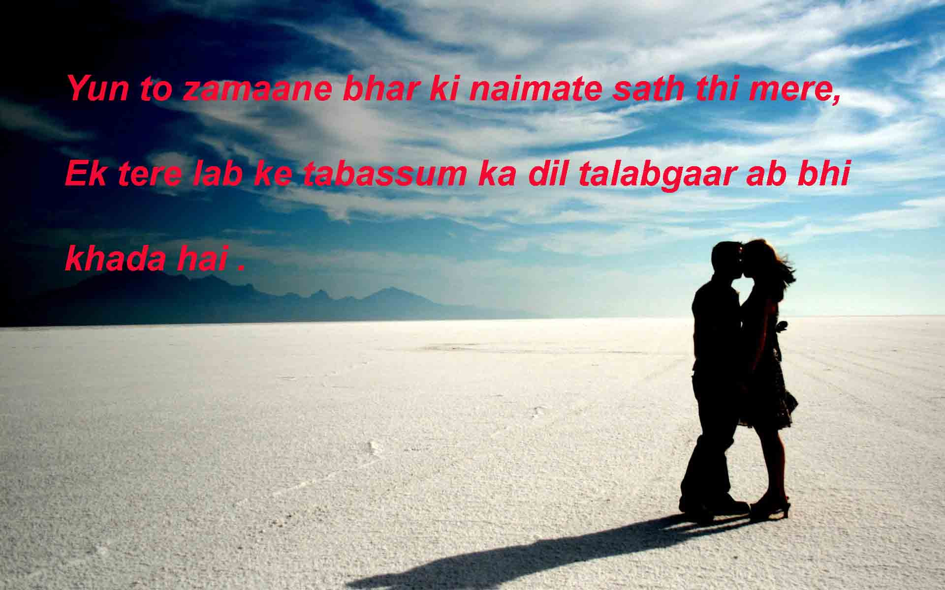 one line suvichar in english,