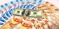 Νέος γύρος αβεβαιότητας στην Τουρκία - Ατέρμονη κατηφόρα για την τουρκική λίρα – Στο 2,2433 η ισοτιμία με το αμερικανικό δολάριο