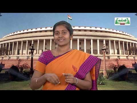 10th Social Science Indian Constitution Kalvi TV