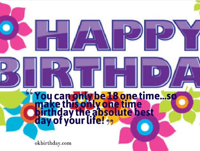 Royalty Free 18 Years Old Birthday Quotes Mesgulsinyali