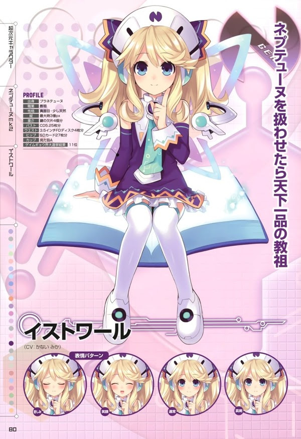 Hyperdimension_Neptunia_Anime_10