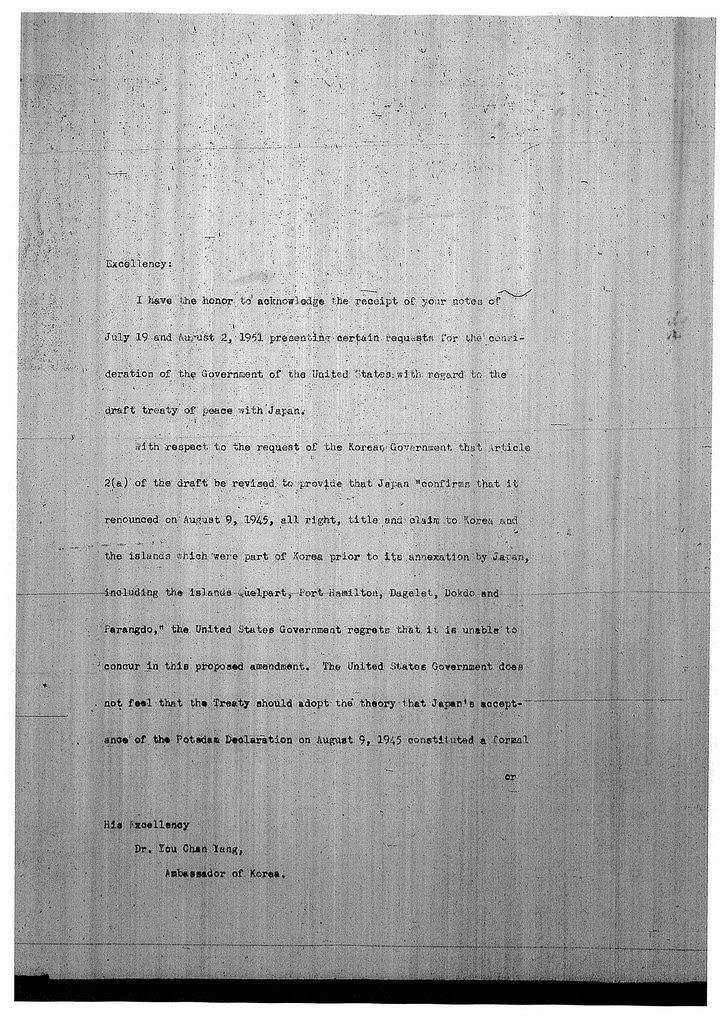 1951Aug9 - Dean Rusk Ltr 1