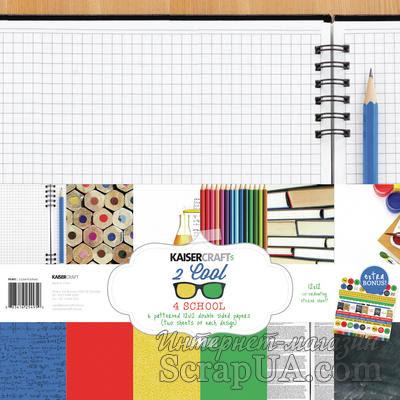 Набор бумаги от KaiserCraft - 2 Cool 4 School, 30 х 30 см - ScrapUA.com
