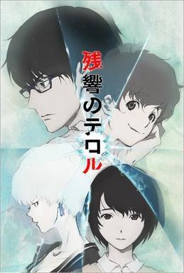 anime genre zankyou no terror.html