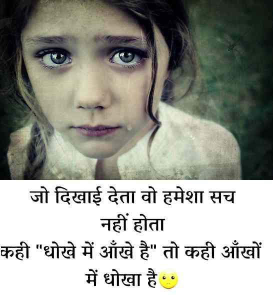 Best Cute Shayari