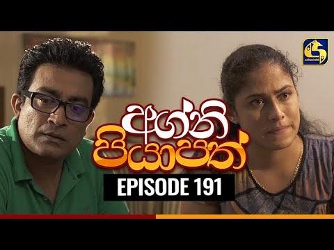 Agni Piyapath Episode 191