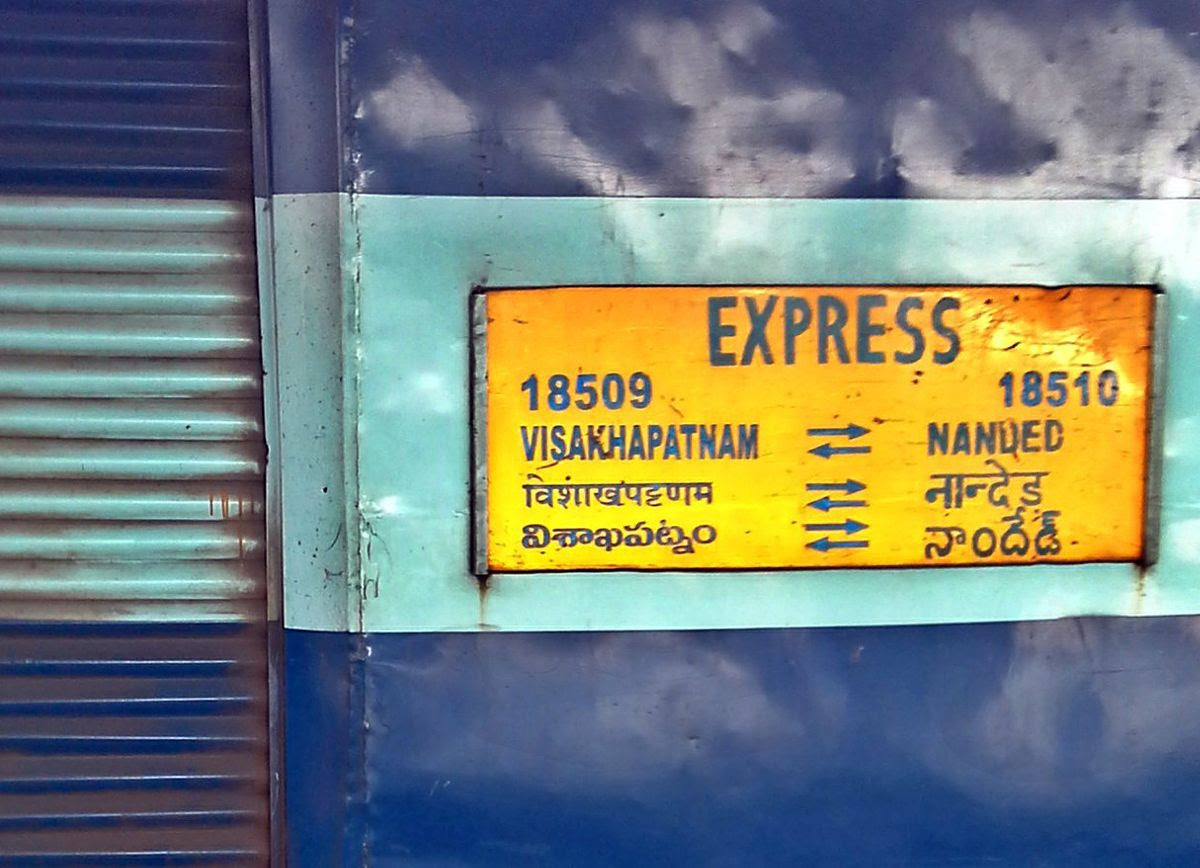 Visakhapatnam Hazur Sahib Nanded Superfast Express