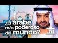 ¿Por qué ABU DHABI es la gran POTENCIA ÁRABE?