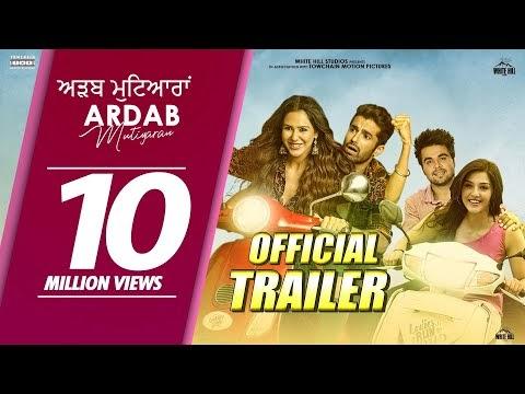 Ardab Mutiyaran Punjabi Trailer