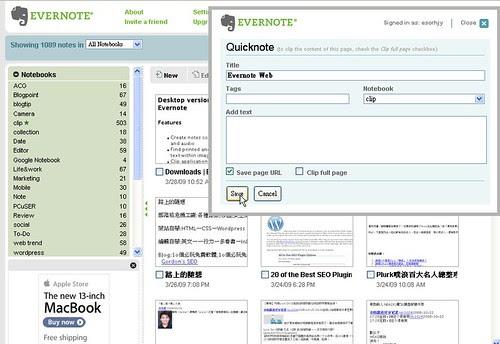 evernote31-08
