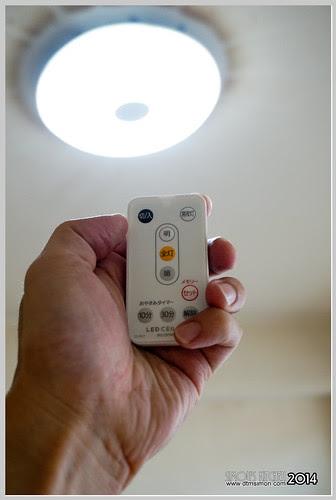 IRIS LED 吸頂燈 00