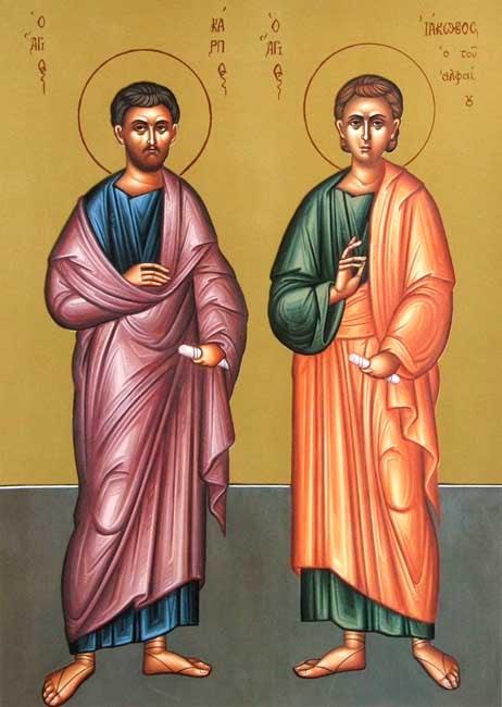 IMG ST. ALPHAEUS, Apostle,