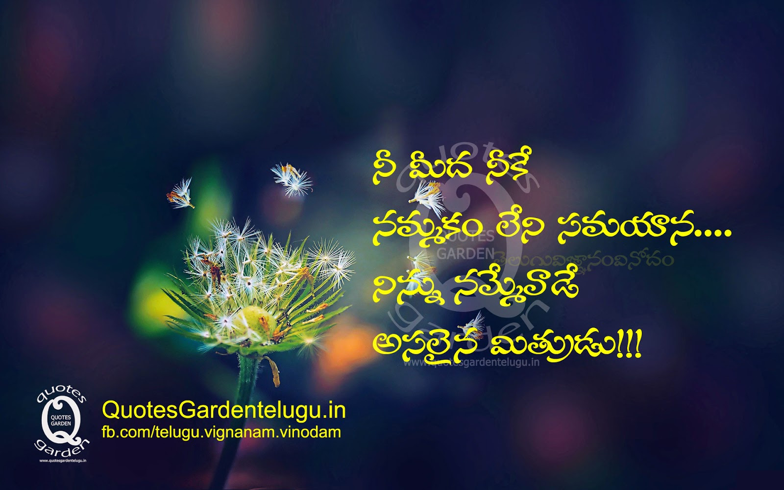 Inspiring Quotes Wallpapers In Hindi Motivational Thoughts And