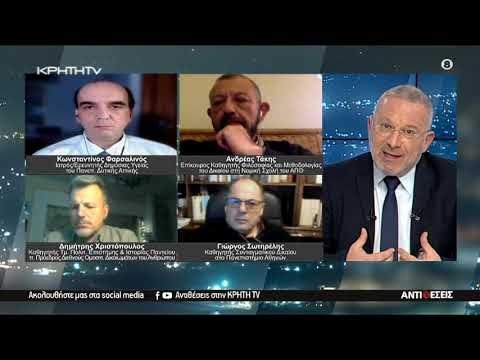 Covid - 19 : Με οδηγίες για Ebola οι Κηδείες στην Ελλάδα