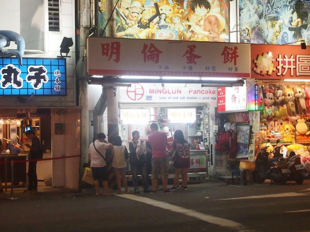 photo Fengjia Night Market Tai Chung 9.jpg