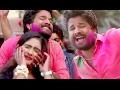 Far Da Choli Bhojpuri Video Song, Pichkari Ke Puja Holi Video Song