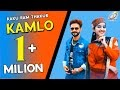 Kamlo mp3 Song download |  Kaku Ram Thakur ~ Gaana Himachali