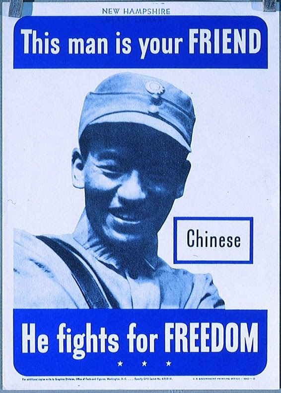 United_China_Relief_Pro_China_Poster