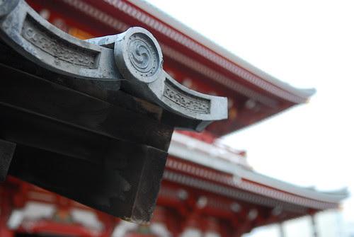 Tokyo Day1 139