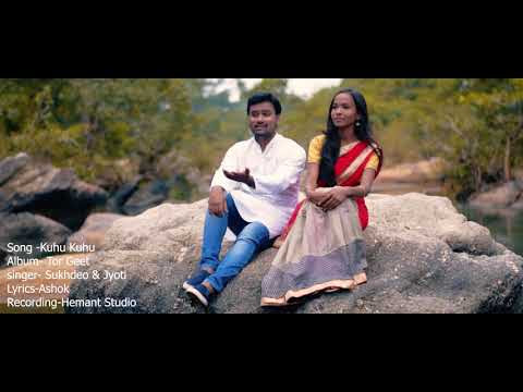Divine Melody Kuhu Kuhu Mp3 Song Download