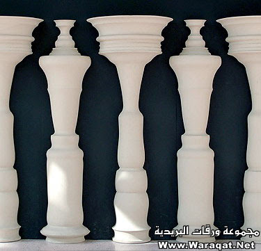 صور خداع بصري   optical illusion Photo
