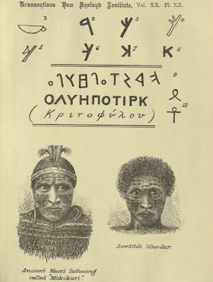 maori script and portraits