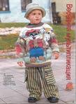 Превью Веселые Петельки 2006-04длж (492x673, 400Kb)