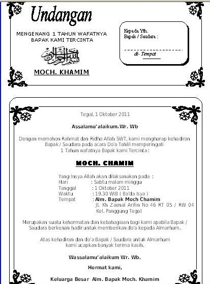 Contoh Undangan 1000 Hari Bahasa Jawa - Contoh Isi Undangan