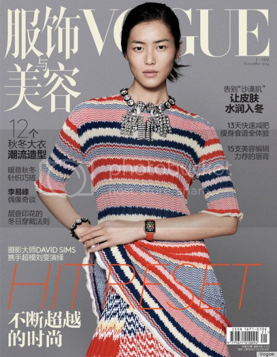 Apple Watch Debuts in Vogue China photo apple-watch-vogue-china.jpg