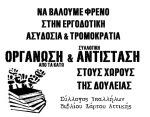 trikakia_λευκη_νυχτα_e