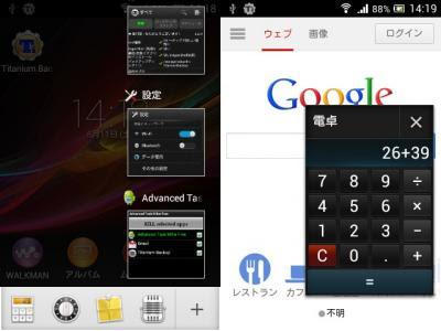 device-2013-05-11-141821.jpg
