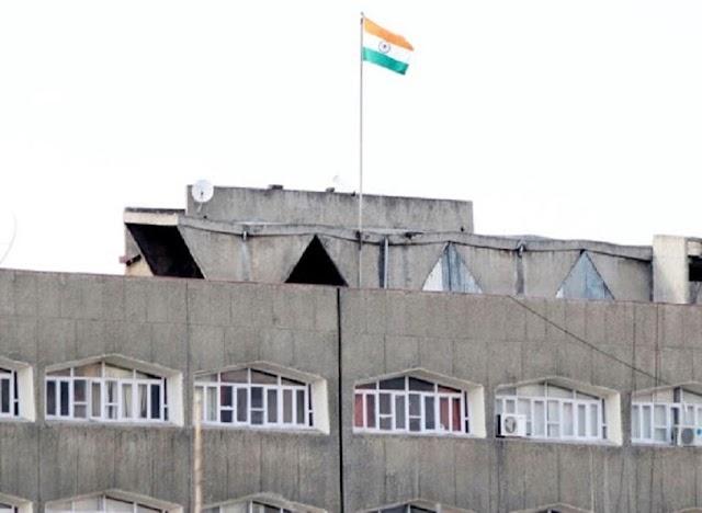 Hoisting Tricolour Atop All J&K Govt Offices On Jan 26 Now Mandatory