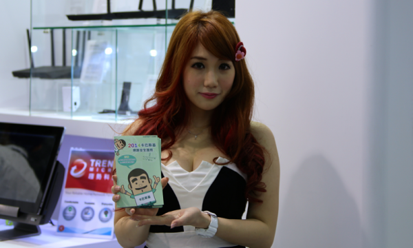 Booth Babes Computex 2014 (16)