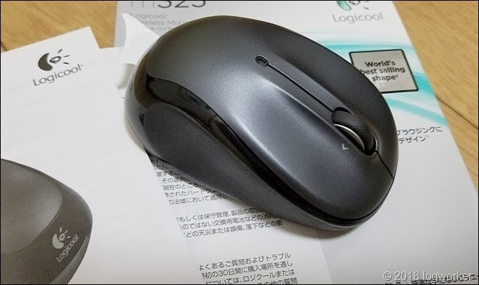 a00029_Logicool製マウスM325の購入レビュー_005